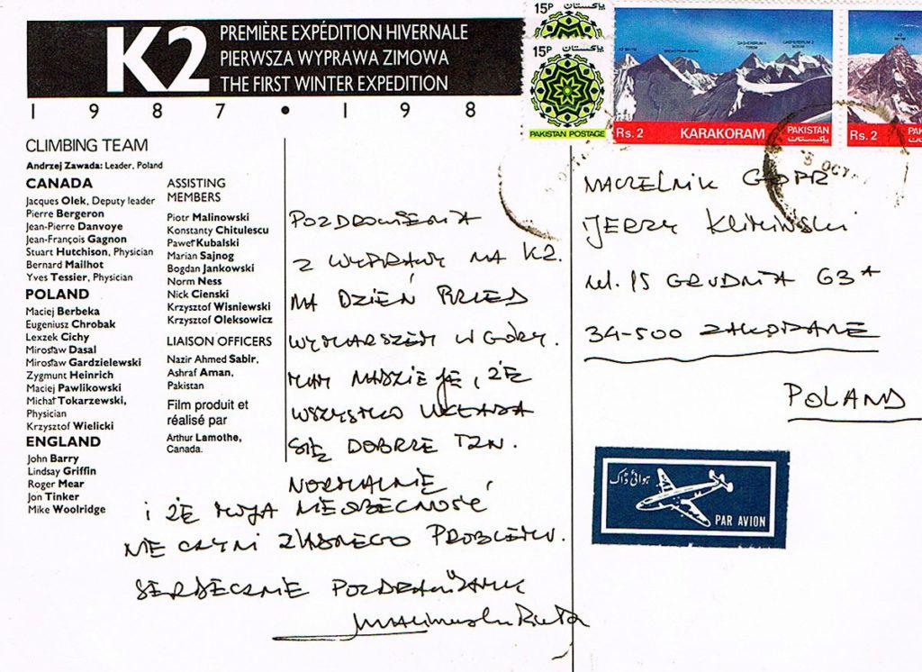 PIOTR MALINOWSKI - W 75 LECIE URODZIN